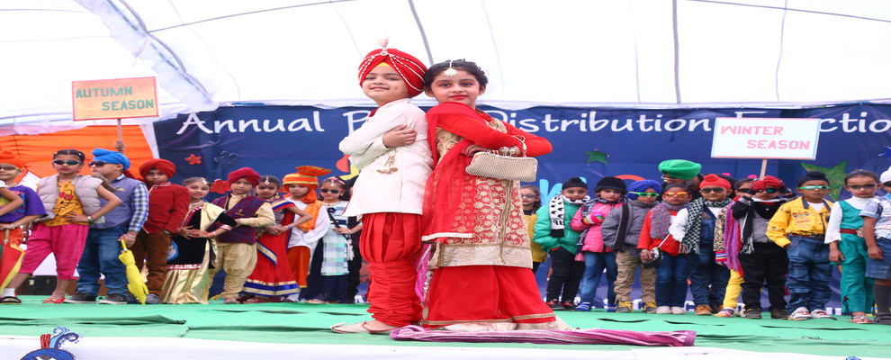 Ramp Walk of Kids at Annual Function